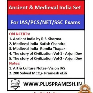 Ancient Indian & Medieval India History Books, Notes, MCQs