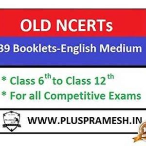 Old NCERT Books Class 6th to Class 12th Complete set 39 Booklets