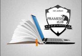 UPSC Online Test Series for CSE Prelims GS Paper 1