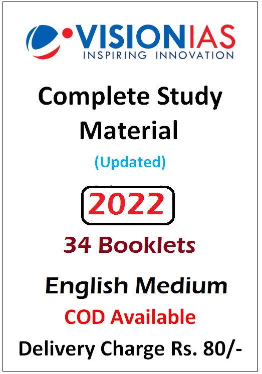 Vision IAS Complete Study Material in English 2022 -34 Booklets