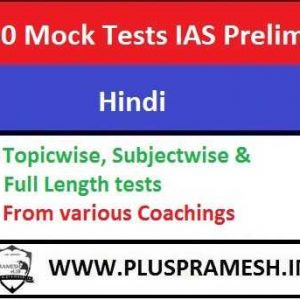 50 Mock Tests for CSE Prelims with Explanation in Hindi