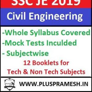 SSC JE 2019 Civil Engineering Notes