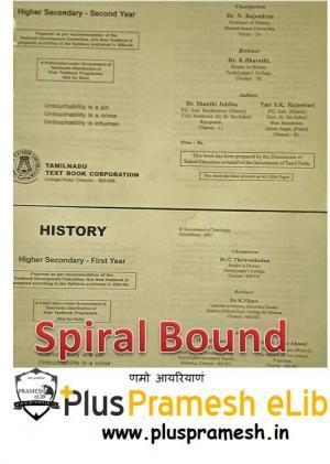 Buy Tamil Nadu Board Class 11 & Class 12 History Books
