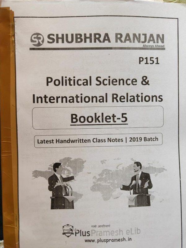 Shubhra Ranjan+ test series