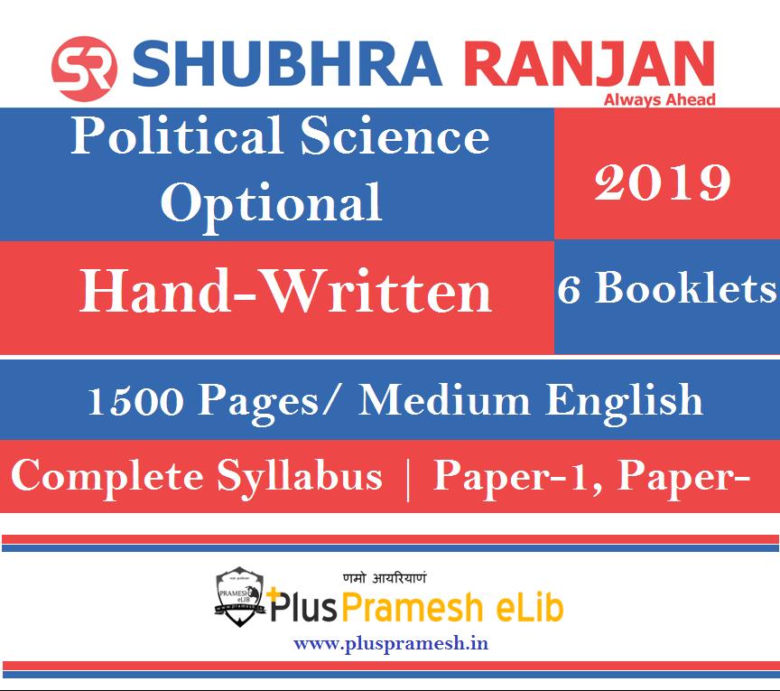 Shubra Ranjan Political Science Optional Class Notes