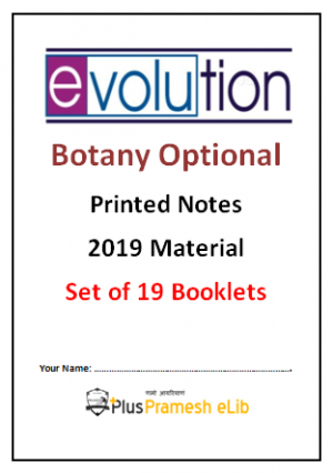 Evolution IAS Botany Optional latest notes 2019