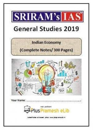 General Studies Archives » Plus Pramesh eLib