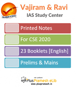 Vajiram and Ravi Printed Notes for IAS Exam