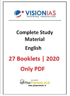 Vision-IAS-Complete-Study-Material-in-English-PDF