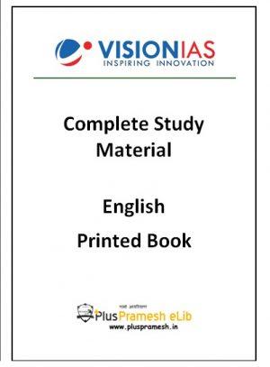 Vision IAS General Studies Complete Notes Set in Hindi 2019 » Plus