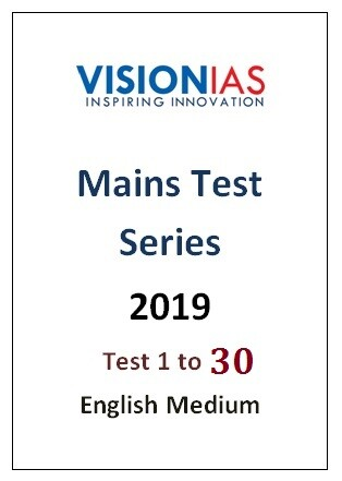 Vision IAS Mains Test Series 2019 English Medium Test 1 to 30