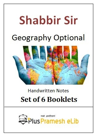 Shabbir Sir Geography Optional Notes 2019