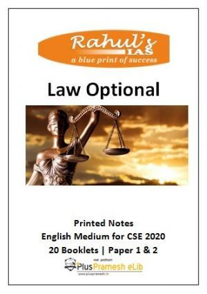 Law optional Printed Notes By Rahul's IAS- Complete Set