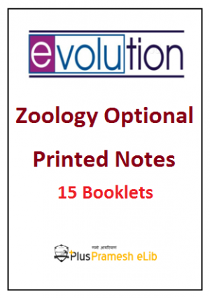 Evolution IAS Zoology Optional Printed Notes