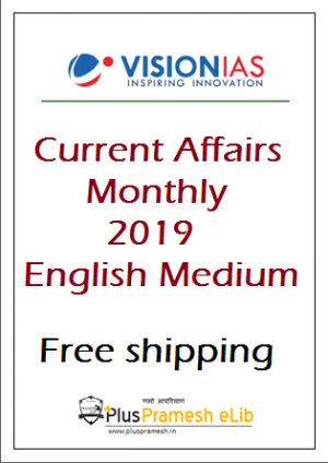 Vision IAS Monthly Current Affairs Magazine English