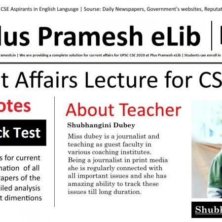 Approach 365 Current Affairs Course for IAS Exam