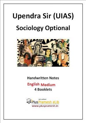 Upendra IAS Sociology Optional Notes in english