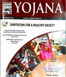 Yojana Magazine November 2019 pdf