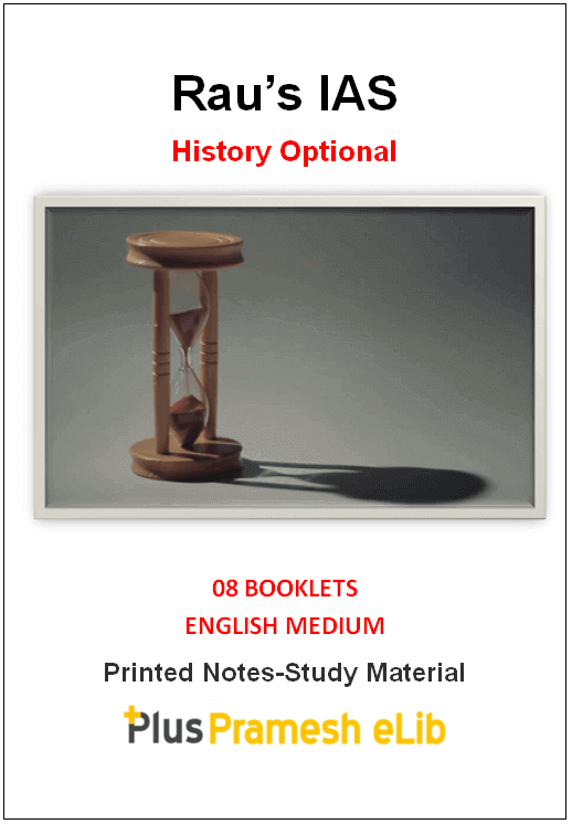 Rau's IAS History Optional Printed Notes