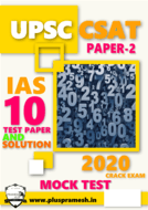 UPSC CSE CSAT Test Series with Detailed Answer Solution Spiral-bound