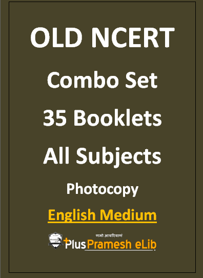 Old NCERT Combo Set English Medium Class 6th to 12th UPSC State PCS and other Exams