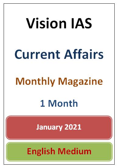 January 2021 current affairs