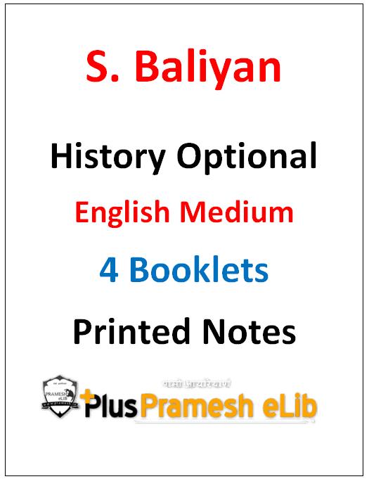 S. Baliyan History Optional Printed Notes