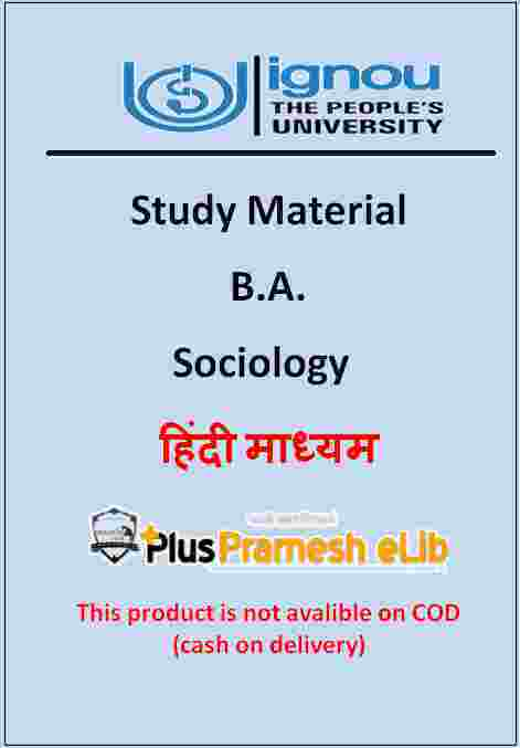 IGNOU Sociology Notes in Hindi