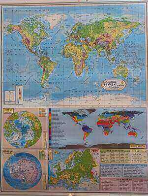 WORLD PHYSICAL MAP Size 28×22 inch in Hindi