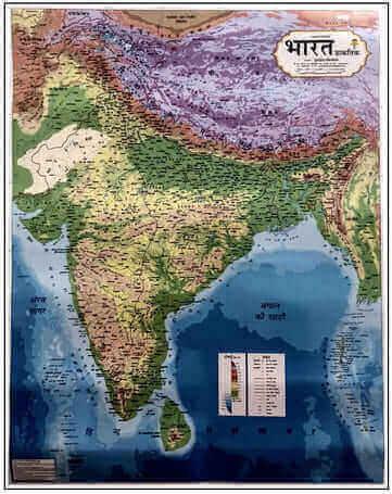 india-physical -hindi