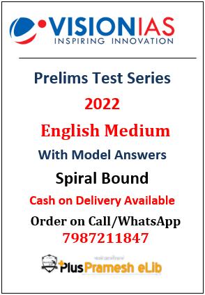 Vision Ias Prelims Test Series 2022