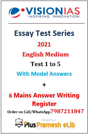 Vision IAS Eassay test Series